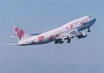 SKYLINEさんが、羽田空港で撮影した日本航空 747-346の航空フォト(写真)