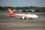 utarou on NRTさんが、成田国際空港で撮影した香港航空 A330-223の航空フォト(写真)