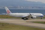 みるぽんたさんが、関西国際空港で撮影したチャイナエアライン A350-941XWBの航空フォト(写真)