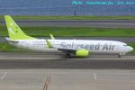 いおりさんが、羽田空港で撮影したソラシド エア 737-81Dの航空フォト(写真)
