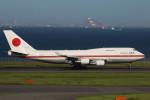 Digital Hanedaさんが、羽田空港で撮影した航空自衛隊 747-47Cの航空フォト(写真)