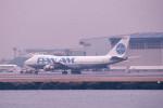 トロピカルさんが、羽田空港で撮影したパンアメリカン航空 747-212Bの航空フォト(写真)