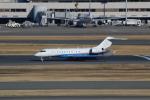 やつはしさんが、羽田空港で撮影したアベニール バミューダ BD-700-1A10 Global Expressの航空フォト(写真)