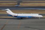 やつはしさんが、羽田空港で撮影した不明 BD-700-1A10 Global Expressの航空フォト(写真)