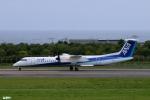 妄想竹さんが、函館空港で撮影したANAウイングス DHC-8-402Q Dash 8の航空フォト(写真)