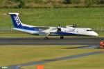 妄想竹さんが、青森空港で撮影したANAウイングス DHC-8-402Q Dash 8の航空フォト(写真)