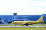 Taishinさんが、熊本空港で撮影したフジドリームエアラインズ ERJ-170-200 (ERJ-175STD)の航空フォト(写真)