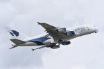 23Skylineさんが、成田国際空港で撮影したマレーシア航空 A380-841の航空フォト(写真)