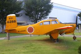 小松空港 - Komatsu Airport [KMQ/RJNK]で撮影された海上自衛隊 - Japan Maritime Self-Defense Forceの航空機写真