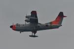 NFファンさんが、厚木飛行場で撮影した海上自衛隊 US-1Aの航空フォト(写真)