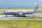 きゅうさんが、関西国際空港で撮影した中国国際貨運航空 777-FFTの航空フォト(写真)
