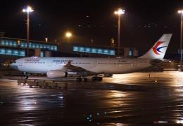 やまっちさんが、中部国際空港で撮影した中国東方航空 A330-343Xの航空フォト(写真)