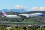 KIMISTONERさんが、台北松山空港で撮影したチャイナエアライン A330-302の航空フォト(写真)