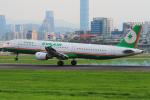 KIMISTONERさんが、台北松山空港で撮影したエバー航空 A321-211の航空フォト(写真)