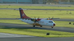 AE31Xさんが、ビルン空港で撮影したダニッシュ・エア・トランスポート ATR-42-320の航空フォト(写真)