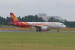 ポン太さんが、成田国際空港で撮影した香港航空 A320-214の航空フォト(写真)
