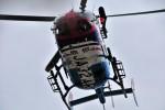 kiraboshi787さんが、石見空港で撮影した島根県防災航空隊 BK117C-2の航空フォト(写真)