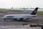 reonさんが、香港国際空港で撮影したルフトハンザドイツ航空 A380-841の航空フォト(写真)