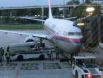 tamonさんが、クアラルンプール国際空港で撮影したマレーシア航空 737-8FHの航空フォト(写真)