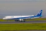 しのえれさんが、羽田空港で撮影した全日空 A321-272Nの航空フォト(写真)