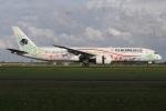 たみぃさんが、アムステルダム・スキポール国際空港で撮影したアエロメヒコ航空 787-9の航空フォト(写真)