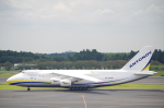 xiel0525さんが、成田国際空港で撮影したアントノフ・エアラインズ An-124-100 Ruslanの航空フォト(写真)