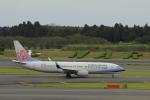 しかばねさんが、成田国際空港で撮影したチャイナエアライン 737-8MAの航空フォト(写真)