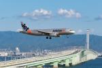きゅうさんが、関西国際空港で撮影したジェットスター・アジア A320-232の航空フォト(写真)