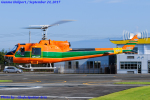 Chofu Spotter Ariaさんが、群馬ヘリポートで撮影したアカギヘリコプター 204B-2(FujiBell)の航空フォト(飛行機 写真・画像)
