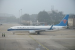 FlyHideさんが、北京首都国際空港で撮影した中国南方航空 737-81Bの航空フォト(写真)