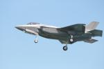 いでべさんが、岐阜基地で撮影した防衛装備庁 (Acquisition, Technology & Logistics Agency (ATLA))の航空フォト(写真)