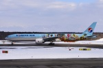 kurubouzuさんが、新千歳空港で撮影した大韓航空 777-3B5/ERの航空フォト(写真)