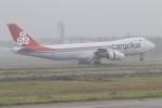 Koenig117さんが、小松空港で撮影したカーゴルクス 747-8R7F/SCDの航空フォト(写真)