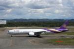 ATOMさんが、新千歳空港で撮影したタイ国際航空 777-3AL/ERの航空フォト(写真)