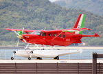 voyagerさんが、境ガ浜マリーナで撮影したせとうちSEAPLANES Kodiak 100の航空フォト(写真)