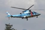 すけちゃんさんが、相馬原駐屯地で撮影した群馬県警察 A109E Powerの航空フォト(写真)