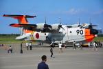 kaoatomさんが、八戸航空基地で撮影した海上自衛隊 US-1Aの航空フォト(写真)