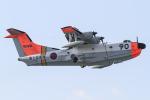 西風さんが、八戸航空基地で撮影した海上自衛隊 US-1Aの航空フォト(写真)