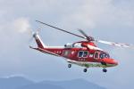 蒼い鳩さんが、山形空港で撮影した山形県消防防災航空隊 AW139の航空フォト(写真)