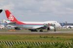 OS52さんが、成田国際空港で撮影したカーゴルクス・イタリア 747-4R7F/SCDの航空フォト(写真)