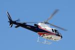 yabyanさんが、中部国際空港で撮影したノエビア AS350B3 Ecureuilの航空フォト(飛行機 写真・画像)