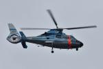 NFファンさんが、厚木飛行場で撮影した神奈川県警察 AS365N3 Dauphin 2の航空フォト(写真)