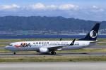 にしやんさんが、関西国際空港で撮影した山東航空 737-85Nの航空フォト(写真)