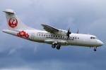 Kuuさんが、鹿児島空港で撮影した日本エアコミューター ATR-42-600の航空フォト(写真)