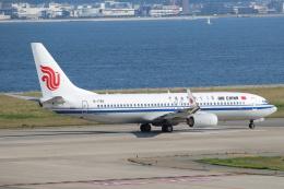 セブンさんが、関西国際空港で撮影した中国国際航空 737-89Lの航空フォト(写真)