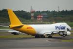 セブンさんが、成田国際空港で撮影したポーラーエアカーゴ 747-46NF/SCDの航空フォト(飛行機 写真・画像)