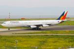 まくろすさんが、関西国際空港で撮影したフィリピン航空 A340-313Xの航空フォト(写真)