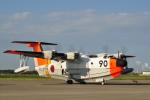 fortnumさんが、八戸航空基地で撮影した海上自衛隊 US-1Aの航空フォト(写真)