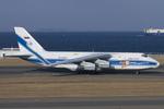 Scotchさんが、中部国際空港で撮影したヴォルガ・ドニエプル航空 An-124-100M Ruslanの航空フォト(飛行機 写真・画像)