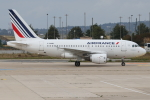 つみネコ♯2さんが、パリ シャルル・ド・ゴール国際空港で撮影したエールフランス航空 A318-111の航空フォト(写真)